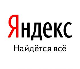 Yandex.Webmaster und Google Webmaster Tools im Vergleich